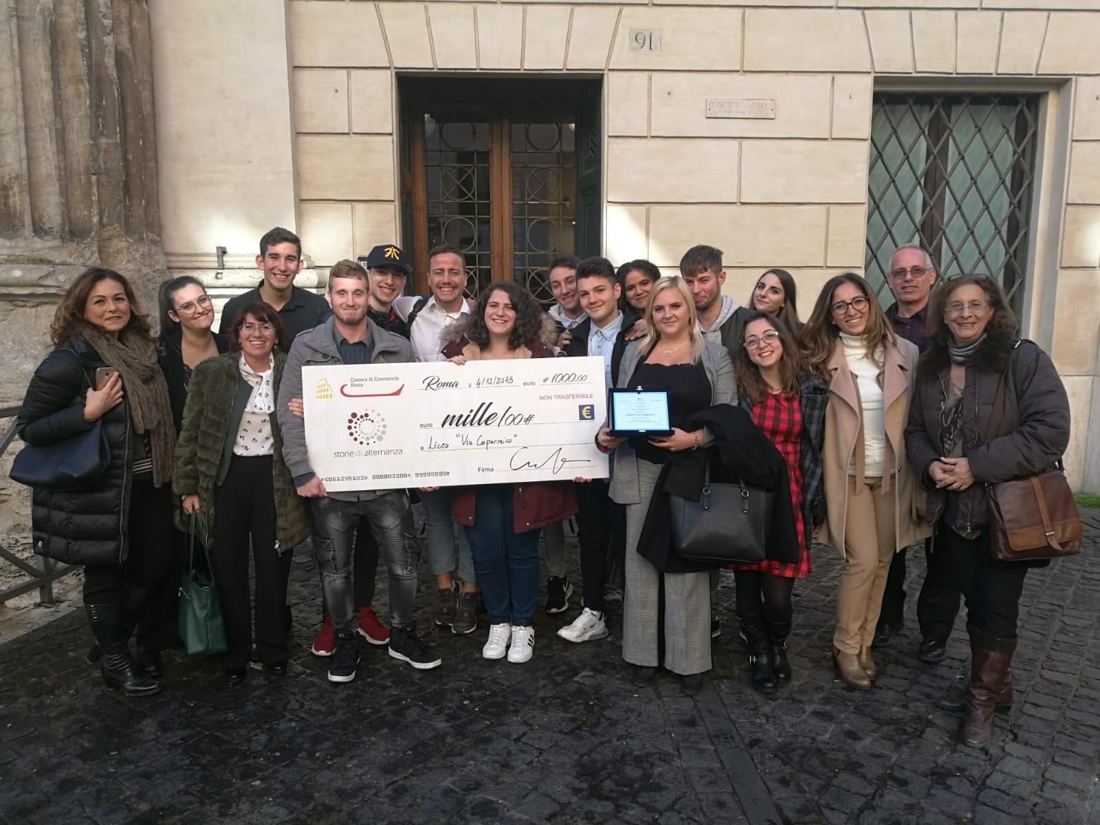 La camera di commercio di Roma premia i nostri alunni!